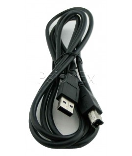 Workabout Pro G1/G2/G3/G4 cable USB A male to USB B male for docking station