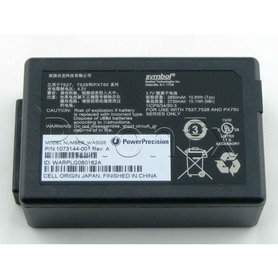 Workabout Pro 4 SHC battery 4680mAh